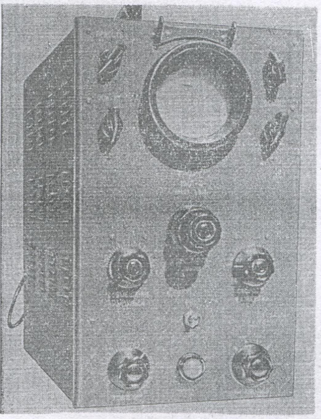 Прибор ИКЛ-4. Общий вид прибора с лицевой стороны