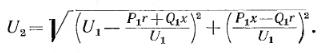 Расчеты параметров установившихся режимов электрических сетей