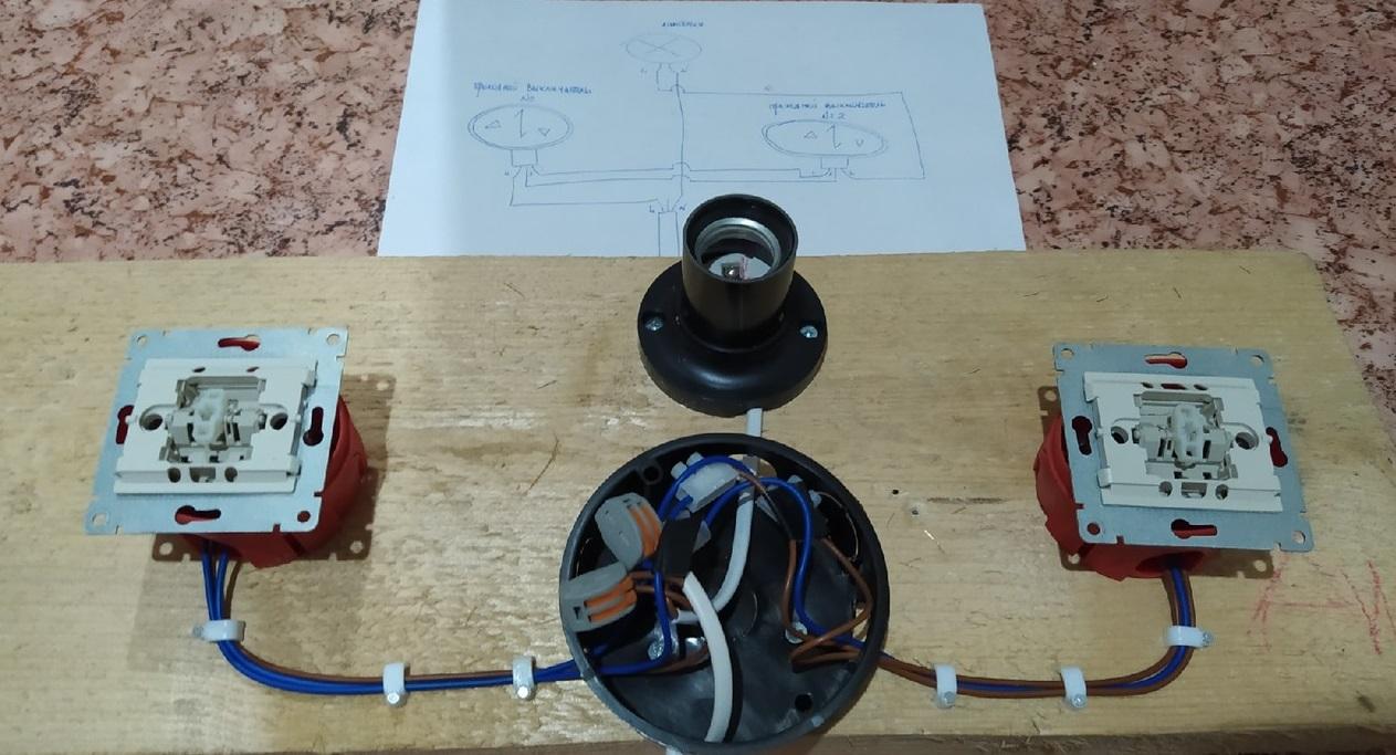 Схема проходного выключателя с двух мест