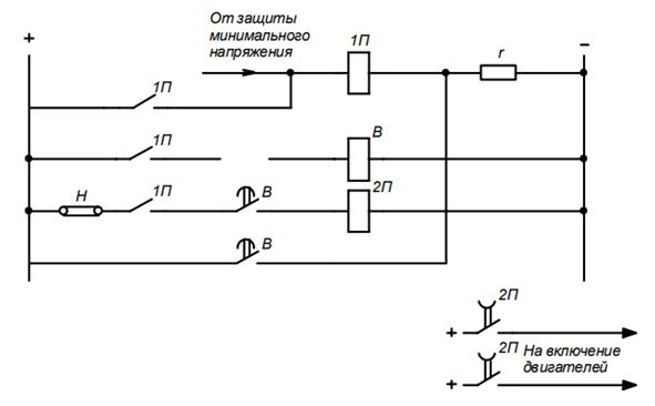 Схема АПВ электродвигателя высокого напряжения