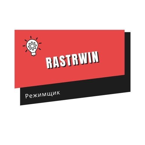 RastrWin